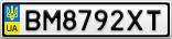 Номерной знак - BM8792XT
