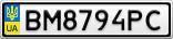 Номерной знак - BM8794PC