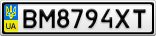 Номерной знак - BM8794XT