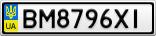 Номерной знак - BM8796XI