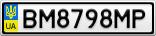 Номерной знак - BM8798MP