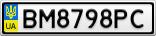 Номерной знак - BM8798PC