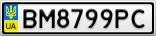 Номерной знак - BM8799PC