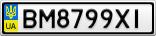 Номерной знак - BM8799XI