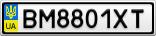 Номерной знак - BM8801XT