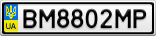 Номерной знак - BM8802MP