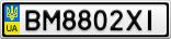 Номерной знак - BM8802XI