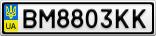 Номерной знак - BM8803KK