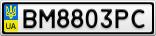 Номерной знак - BM8803PC