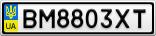 Номерной знак - BM8803XT