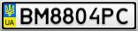 Номерной знак - BM8804PC