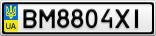 Номерной знак - BM8804XI