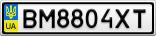 Номерной знак - BM8804XT