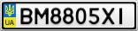Номерной знак - BM8805XI