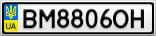 Номерной знак - BM8806OH