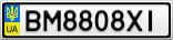 Номерной знак - BM8808XI