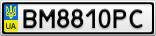 Номерной знак - BM8810PC