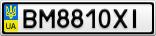 Номерной знак - BM8810XI