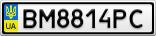 Номерной знак - BM8814PC