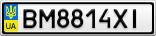 Номерной знак - BM8814XI