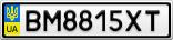 Номерной знак - BM8815XT