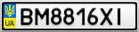 Номерной знак - BM8816XI