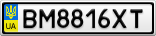 Номерной знак - BM8816XT