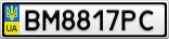 Номерной знак - BM8817PC