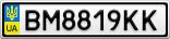 Номерной знак - BM8819KK