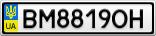 Номерной знак - BM8819OH