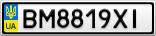 Номерной знак - BM8819XI