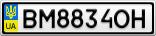 Номерной знак - BM8834OH