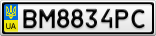 Номерной знак - BM8834PC