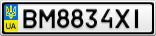 Номерной знак - BM8834XI