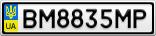 Номерной знак - BM8835MP