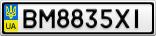 Номерной знак - BM8835XI