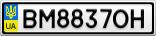 Номерной знак - BM8837OH