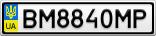 Номерной знак - BM8840MP
