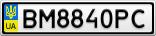 Номерной знак - BM8840PC
