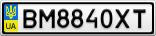 Номерной знак - BM8840XT