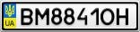 Номерной знак - BM8841OH