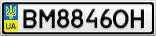 Номерной знак - BM8846OH