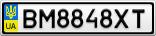 Номерной знак - BM8848XT