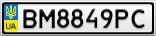 Номерной знак - BM8849PC