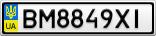 Номерной знак - BM8849XI