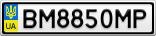 Номерной знак - BM8850MP