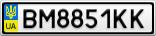 Номерной знак - BM8851KK