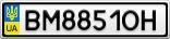 Номерной знак - BM8851OH