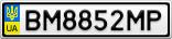Номерной знак - BM8852MP