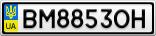 Номерной знак - BM8853OH